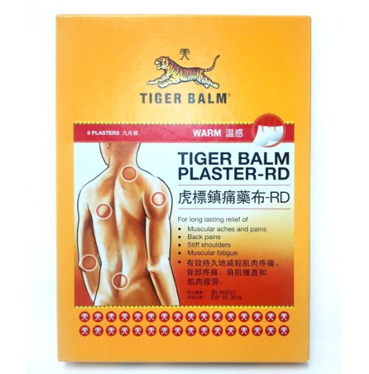 6pieces of 18 large size X 14cm Tiger Balm patch Qufengshi cold Huoxue Tongluo Xiaozhongzhitong plaster