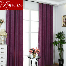 Modern Shade Window Curtains For Luxury Living Room Bedroom Cashmere Curtains Purple Fabrics Drapes Custom Made