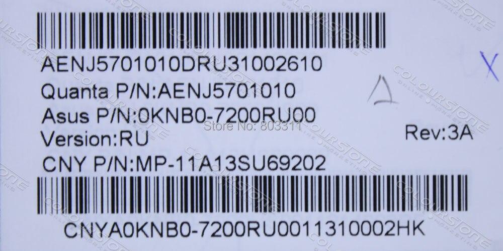 ASUS N55 RU SILVER (8).jpg