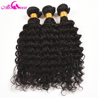 Ali Coco Deep Wave Brazilian Hair Weave Bundles 3 PCS Natural Color 100 Human Hair Weaving