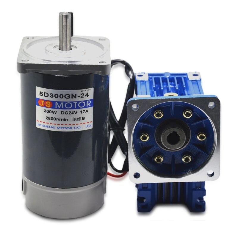 5d300gn rv30 dc12v 24v 300w 1800rpm dc gear motor worm for 300 rpm high torque dc motor