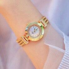 2018 New Women Watches Luxury Diamond Famous Brand Elegant Dress
