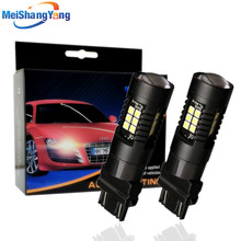 цена на 2pcs T25 3157 P27 7W LED Bulbs Super Bright Car Brake Stop Turn Signal Lights White Red Amber Auto Lamp 12V-24V