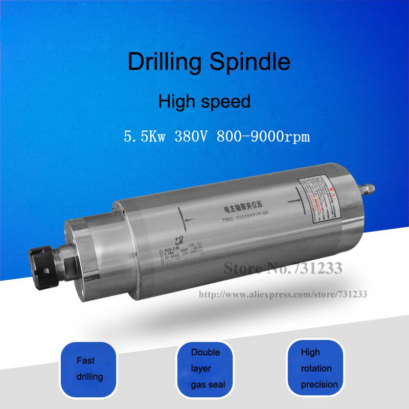 5.5kw 380V 125mm Drilling Spindle Milling Spindle 800-9000rpm Special Engraving Motorized Spindle Head adjustable three spindle drill heads spindle center distance 32 to 100mm multiple spindle drilling heads multi spindle heads