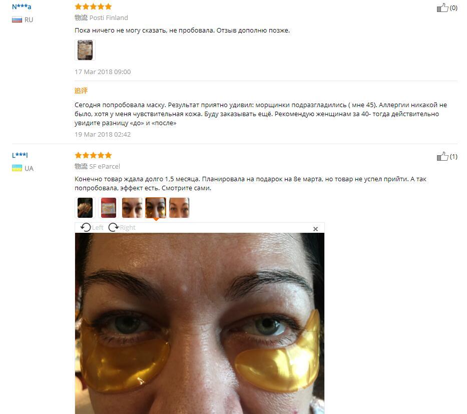 Máscara de Ouro Pcs = 20 Packsgold Olho