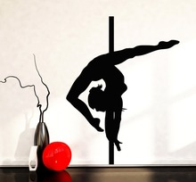 House Decoration Wall Stickers Pole Dance Streaptease Vinyl Decal Dancing For Living Room Wallpaper Health adesivo NY-263