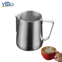 YIBO 150ML / 350ML / 600ML Нержавеющая сталь Pull Flower Coffee Cup Cappuccino Cream Milk Foam Mug Молочный пирог Frothing Jug Thermo Latte Art