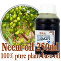 Free shopping100% pure plant base oils chinaberry oil 250ml Cold-pressed neem oil Kill parasites,remove mites