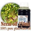 Gratis vegetal puro shopping100 % aceites base de plantas de petróleo chinaberry 250 ml prensado en frío parásitos Kill aceite de neem, quitar los ácaros