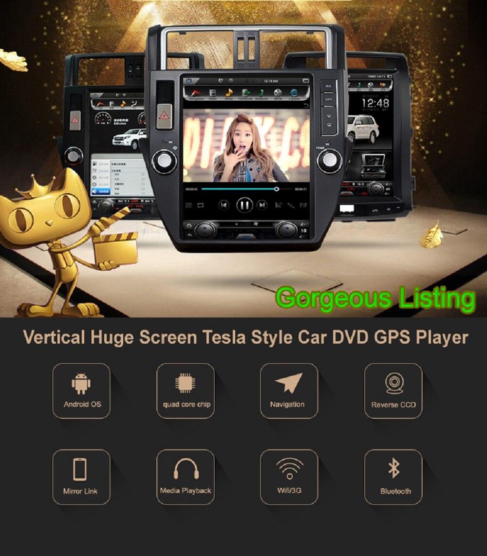 Top Navirider Android 7.1 radio tape recorder 4-Core 2GB RAM 32GB rom tesla vertical screen for Toyota  Land cruiser 2012 head units 4