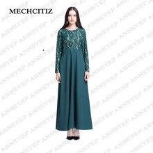 New plus size beautiful dress abaya