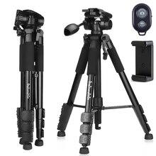 """QZSD-Q111 5 kg carga 57.5 """"Pro tripé De Alumínio para smartphone & vídeo digital dslr câmera trepied w suporte do telefone & controle do bluetooth"""