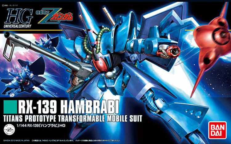 1 PCS Bandai 1/144 HGUC 145 RX-139 Hambrabi Gundam Mobile Suit Assembly model assembled Robot gunpla juguetes