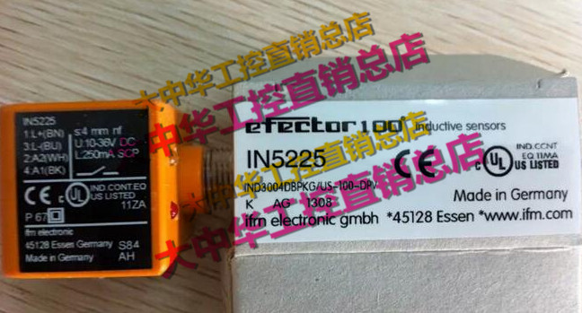 Original new 100 hot spot sensor IN5225 proximity switch quality assurance