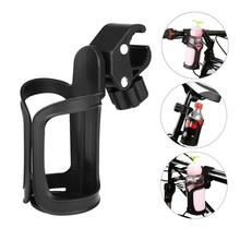 MTB Bicycle Water Bottle Holder Baby Infant Stroller  Carriage Cycling Drink Cup Rack Outdoor