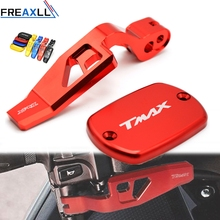For Yamaha TMAX T MAX T-MAX 500 2008-2011 530 2012-2016 CNC Motorcycle Accessories Motorbike Parking Brake Lever