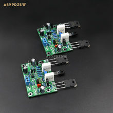 New 2 PCS NAIM NAP250 MOD D1047 MINI Stereo 2 channel Power amplifier finished board