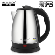 Free shipping Automatic power down large capacity of stainless steel household electric kettle 2L Electric kettles