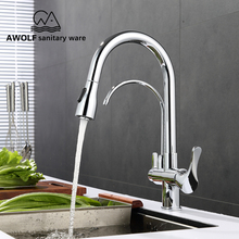 Kitchen Faucet Silver Dual Spout Pull Out Kitchen Sink Single Hole Swivel 360 Degree Hot&Cold Kitchen Faucet Water Mixer SD1013 uythner gold polish swivel spout kitchen sink faucet pull down sprayer fashion design bathroom kitchen hot
