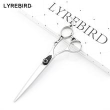 직업적인 머리 절단 가위 7 INCH 은빛 개 머리 가위 애완 동물 머리 절단 가위 Lyrebird HIGH CLASS NEW
