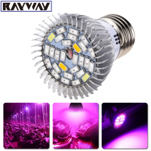 New Arrival 18/28LED 5730SMD Full spectrum Red Blue Warm White UV IR LED Grow Lamp Grow light bulb for Flower plant Hydroponics