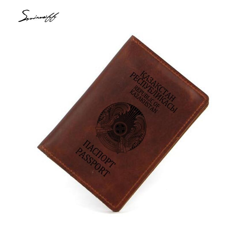 Custom Inscription Gifts Travel Passport Holders Cow Leather Card Holders Engraved Kazakhstan Passport Cover Case