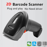 2D Barcode Scanner Wired USB QR PDF417 Data Metrix Bar Code Scanner High Speed Code Reader Handheld Bar Gun