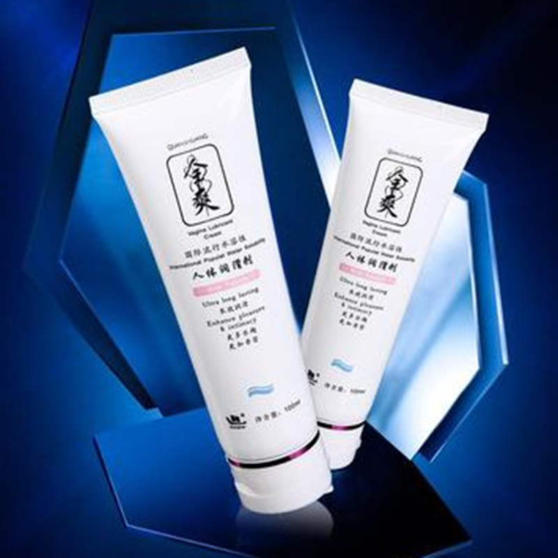 Vagina Grease Moisturizing Water Soluble Lubricant for Anal Sex Intimate Personal Anti-dry Lubricant gay Sex Toys for Women Man