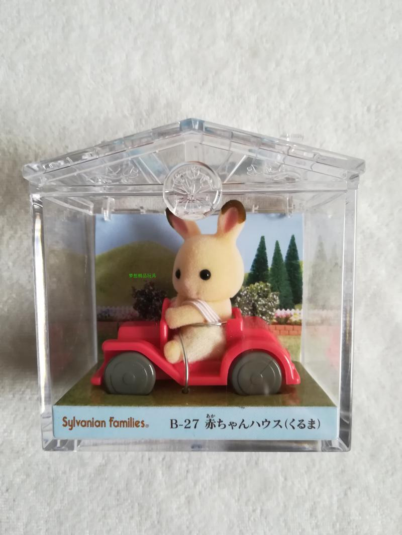 Walnut Squirrel Rabbit Little Girl Mini Size Sylvanian Families Family Of Chocolate Bunny Baby With Car Case Figure Anime Cartoon