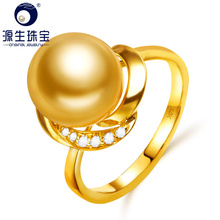 [YS] AAA Quality 18K Gold Ring 10-11mm Genuine Golden South Sea Pearl Ring