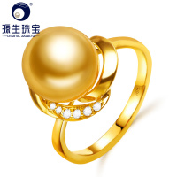 [YS] AAA Quality 18K Gold Ring 10 11mm Genuine Golden South Sea Pearl Ring