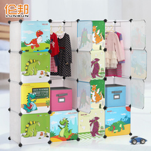 Simple steelframe folding child baby wardrobe storage cabinet lm406