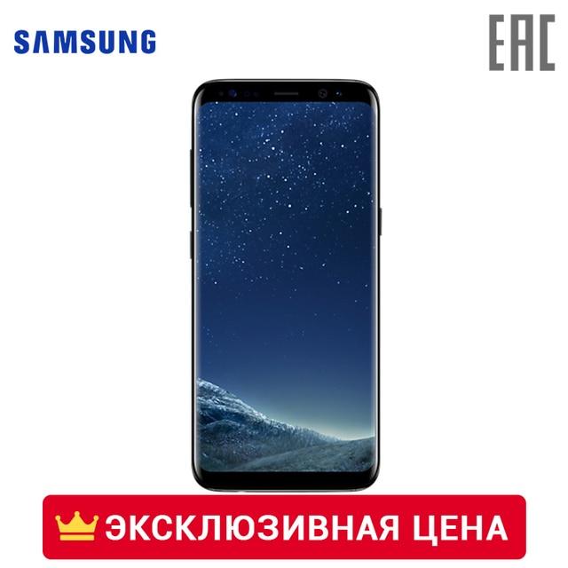 Смартфон Samsung Galaxy S8+ 64GB (SM-G955F): специальная цена для покупателей с золотым, платиновым и бриллиантовым уровнем [официальная российская гарантия]