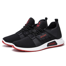 Men running Shoes casual Mens Sneakers Breathable Mesh  Stability sport and lifestyle Black JINBEILE