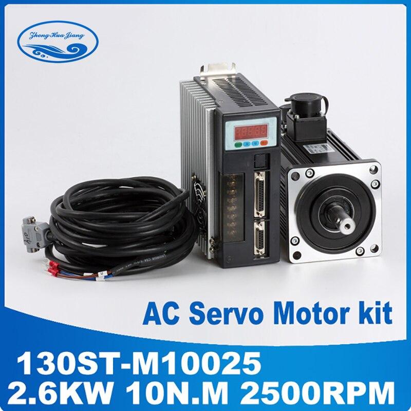 2 6KW ac servo drive and motor cnc servo kit 130ST M10025 10N M 2500rpm servo