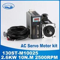 2.6KW ac servo drive and motor cnc servo kit 130ST M10025 10N.M 2500rpm + servo motor driver