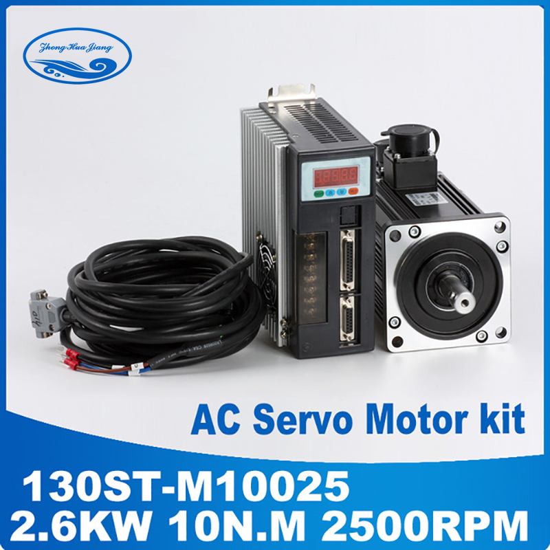 2.6KW ac servo drive and motor cnc servo kit 130ST-M10025 10N.M 2500rpm + servo motor driver 57 brushless servomotors dc servo drives ac servo drives engraving machines servo