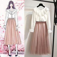 Sweet French Popular Dress Fairy Two-piece Spring and Autumn Suit Lovely girl Spring and Summer Pink lady