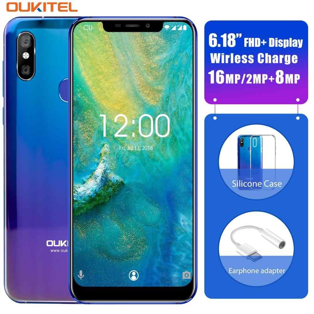 """OUKITEL U23 Smartphone 6,18 """"de pantalla Android 8,1 teléfono móvil MTK6763T Helio P23 Octa Core 6G 64G identificación facial de carga inalámbrica"""