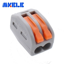 Wago Wire Connector 222 Series 10PCS Cage Spring Universal Fast  Wiring Conductors Terminal Block China Free Shipping