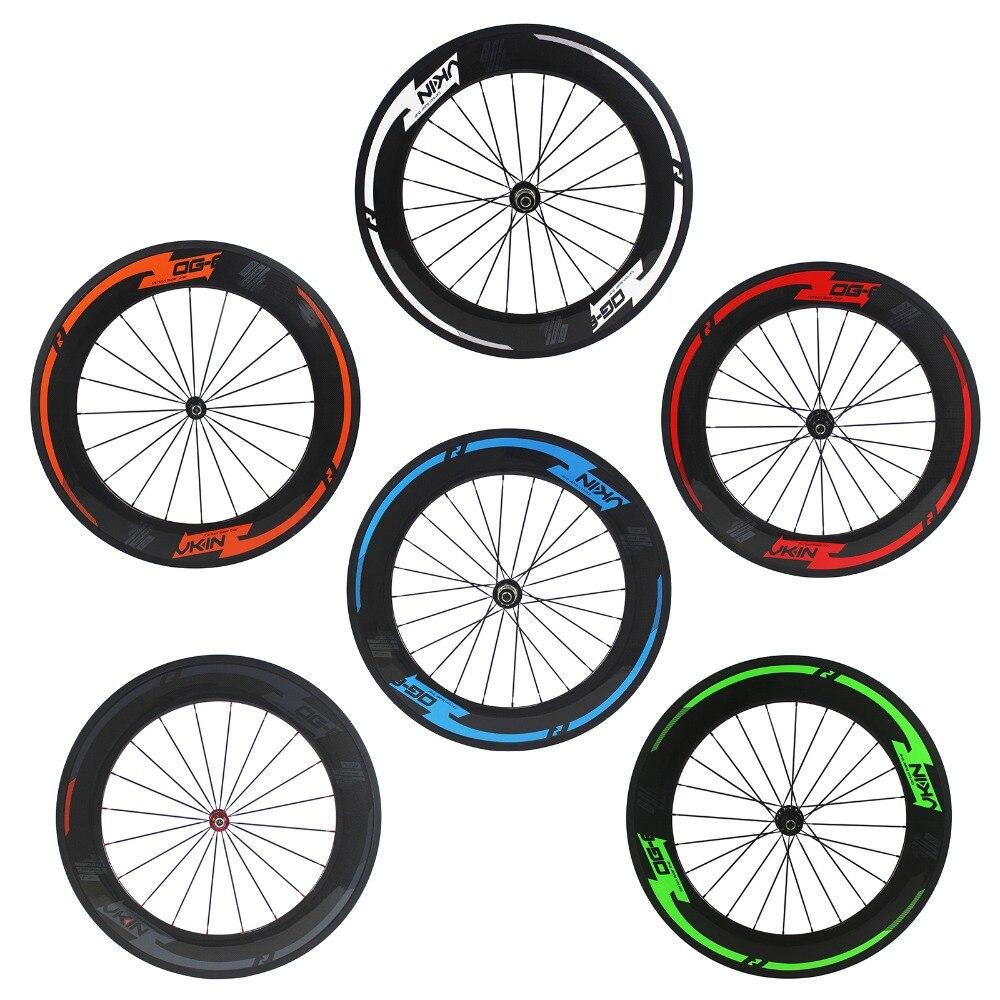 OG-EVKIN Top sell high quality 700C 25mm Width 88mm Depth clincher-tubular integrated carbon Road Bike wheels OG-WH088