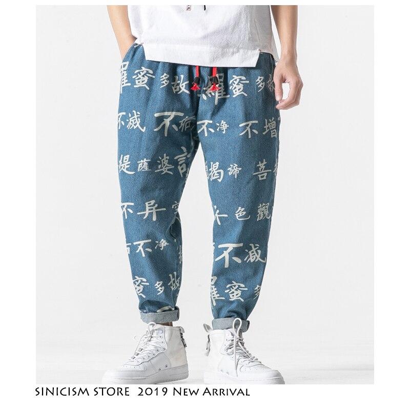 Sinicism Store Blue   Jeans   Men 2019 Mens Cotton Letter Print Harem Pants Male Vintage Designer Demin Joggers Pants High Quality