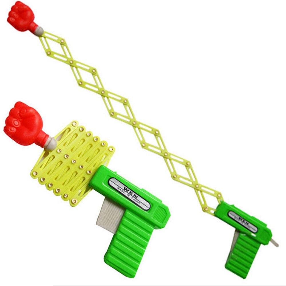 New Funny Punch Gun Magic Tricks Toys Elastic Telescopic Gun Kids DIY Manual Toy Children Toys Gun