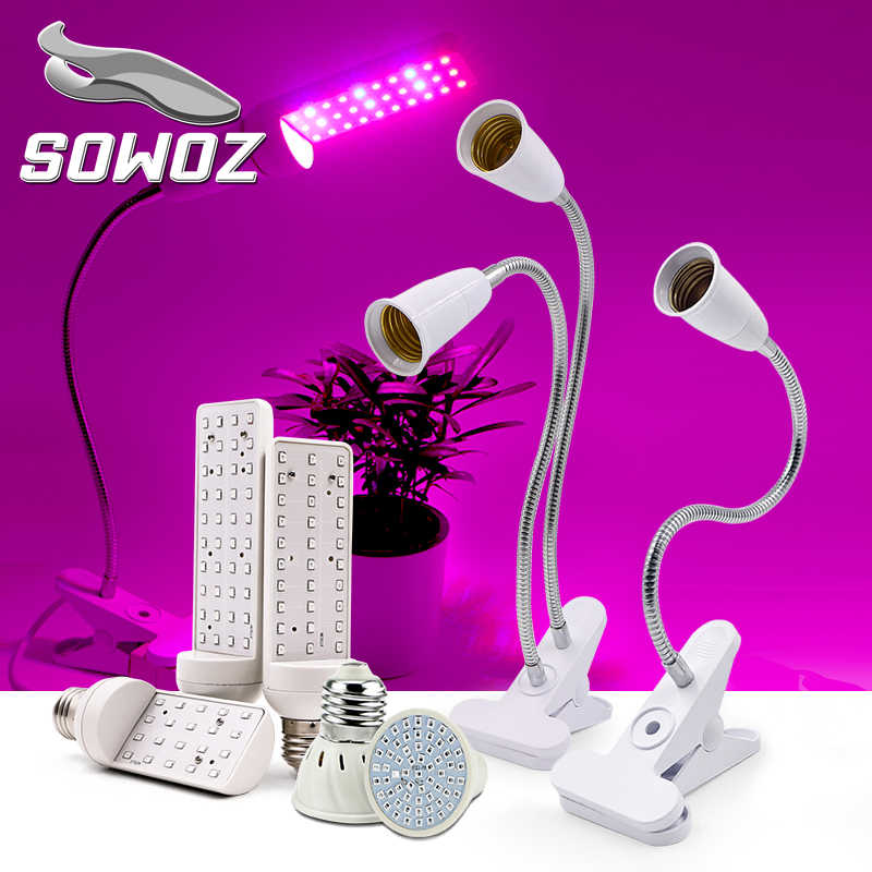 SOWOZ LED Full Spectrum Plant Growth Lamp E27 AC220V Indoor Photosynthesis Lamp Fixed Sandwich Hose Support