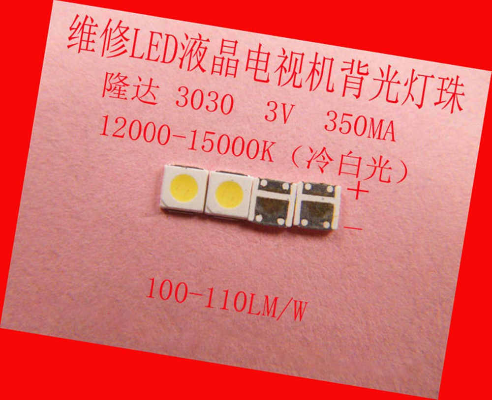 100piece/lot FOR Maintenance Pioneer Sanyo Led LCD TV Backlight Article Lamp SMD LEDs 3030 3V Cold White Light Emitting Diode