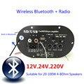 Усилитель Доска Аудио Bluetooth Fm-радио TF Плеер Сабвуфер Amplificador USB DAC DIY 30 Вт Усилители Для Мотоцикла \ Автомобиль \ главная