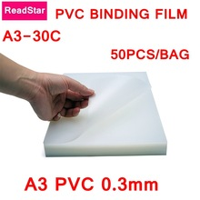Comb Binding-Machine PVC Transparent Suppliers A3-30C 297x420mm 50pcs/Lot