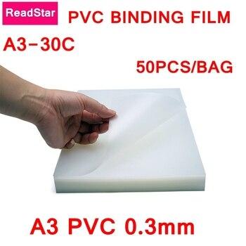 50PCS/LOT A3-30C PVC Binding film A3 297x420mm Comb binding machine suppliers 0.3mm A3 Transparent Binding covers