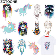 ZOTOONE Dreamcatcher Animal Stickers Unicorn Iron on Patches Transfers for T-shirt Heat Transfer DIY Accessory Appliques F1