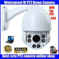 4,5 4in1 HD 2MP средней скоростные купольные камеры AHD/TVI CVI/CVBS открытый Камера безопасности 4X зум IR50m День/Ночь HD PTZ камера на открытом воздухе